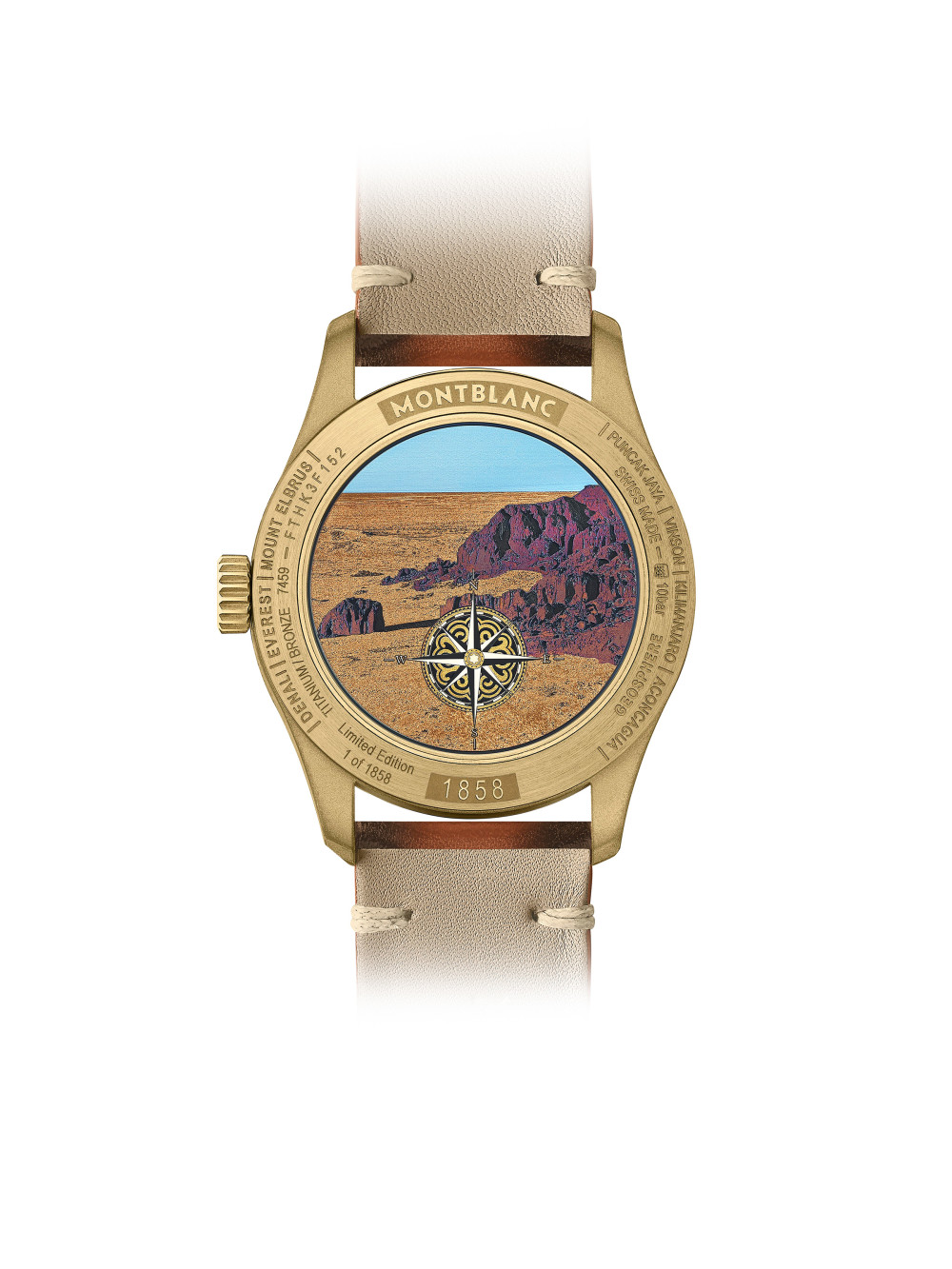 1858 Geosphere Limited Edition 02